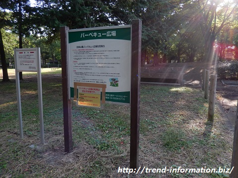 赤塚公園のバーベキュー場は予約が必要