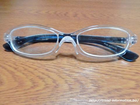 メガネの愛眼の曇らない眼鏡「FORゆ」